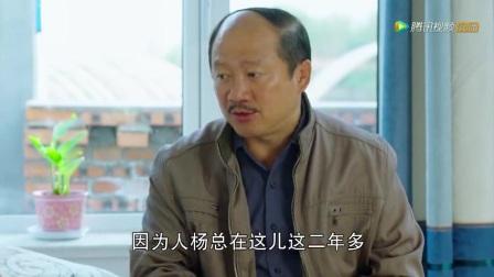 《乡村爱情9》下部开播 在哪可以看 谢大脚与黄世友新恋情??#36824;?#22372;拿下豆腐厂
