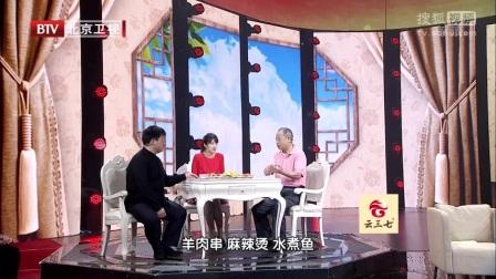 20161006 名老中医话长寿 李乾构[高清版]
