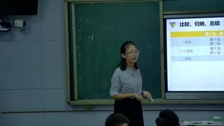 1.1.1什么是计算机网络(高中信息技术_选修3 网络技术应用)