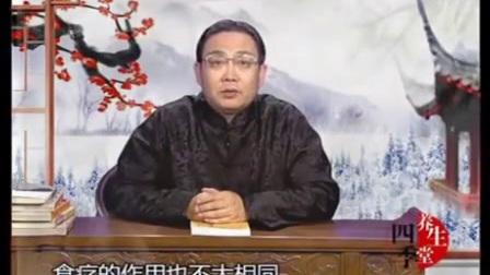 350集徐文兵视频全集69 五谷之小米【黄帝内经网】_标清