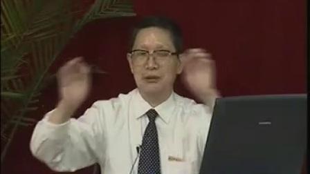 16《中医诊断学》望神(二)_标清
