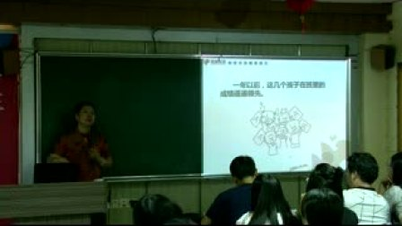 10收心教育讲座—陈静_baofeng