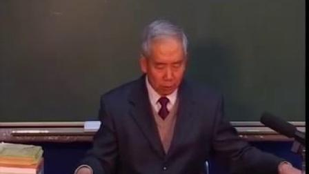 王洪图讲黄帝内经70 素问﹒ 藏气法时论(二)_标清