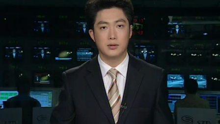 黑龙江同江市公安局副局长被杀案系报复杀人