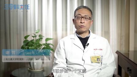 排除喉癌的方法有哪些?-谢晋