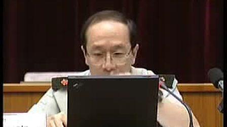 国防大学金一南教授《台湾问题与国家安全》内部讲座