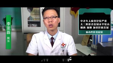 肝硬化可以治愈吗 北京华大中医医院源头治肝