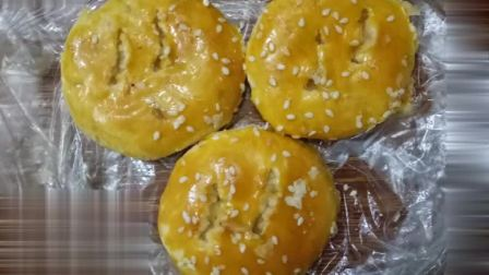 自制原创-肉松蛋糕·老婆饼