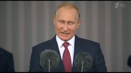 俄罗斯总统弗拉基米尔·普京,在俄罗斯莫斯科大克里姆林宫宫举行的国家奖颁奖典礼上发表讲话,庆祝俄罗斯联邦的国庆节。