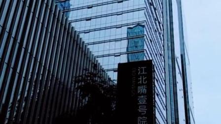 2018中国新一线城市排名