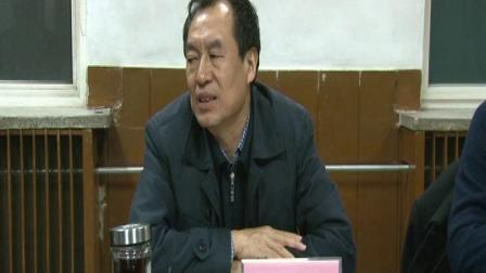 12-14县政府领导王怀仁讲话1