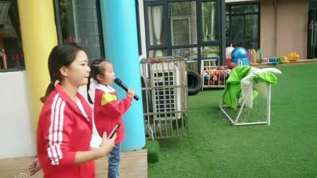 瑾絮喜羊羊成长视频之《国旗下的讲话十一~国庆节》