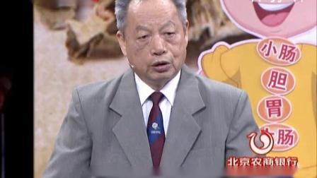长寿名医话养生 李乾构(一) 160409_高清