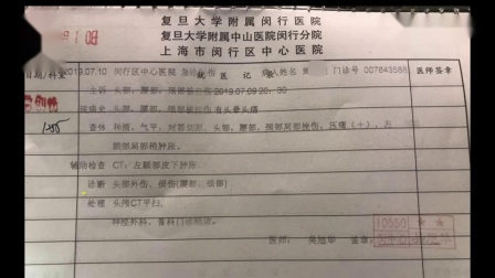 行拘!双簧管演奏家黄铮机场打人辱骂小孩,当事方亲述过程