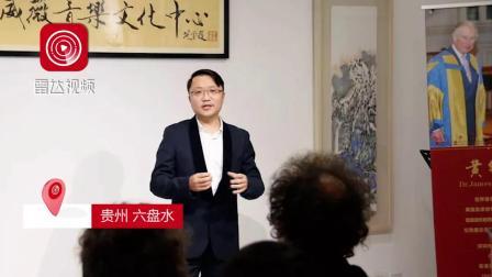 知名演奏家黄铮机场占座用英语辱骂小孩,警方:拘留15天