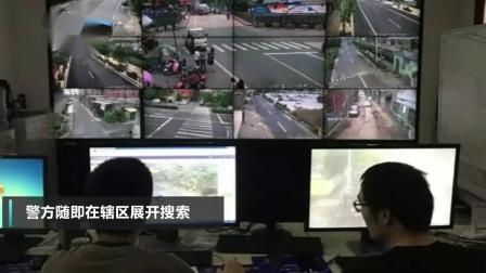 不让玩手机就离家出走的杭州14岁女孩在武汉找到了!