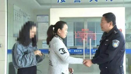 杭州14岁失联女孩在武汉被找到 已与家人见面