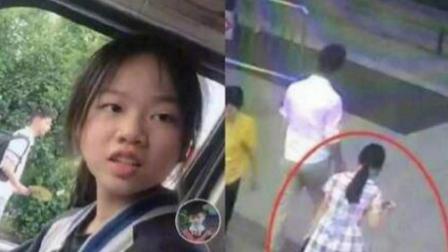 杭州14岁女孩找到 警方凌晨在洪山区将她找到