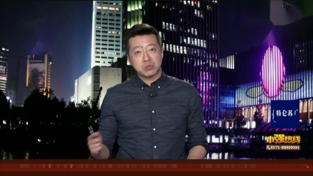 杭州14岁女孩离家出走,警方连夜寻找,17日凌晨4点将其找到