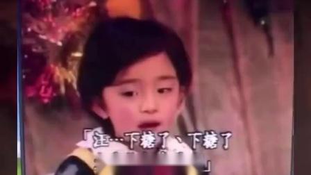小糯米的神态和声音都很有杨幂小时候的感觉呢!#刘恺威小糯米合唱#  