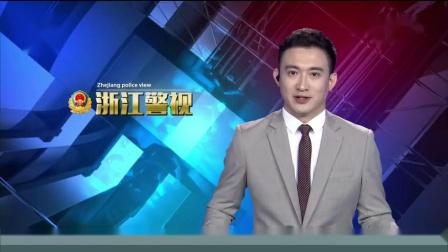 杭州14岁离家出走女孩现已找到,萧山警方凌晨在武汉找寻