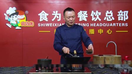 食为先:学习制作梅菜扣肉难不难?