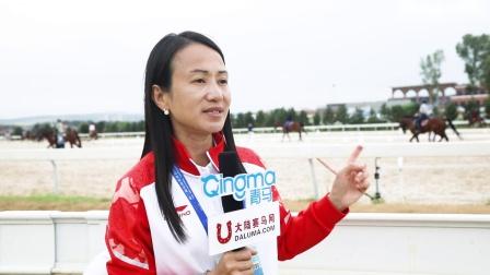 大陆马专访二青会香港马术总会秘书长江嘉凤谈人马赛前磨合