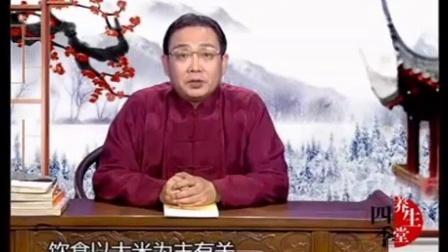 350集徐文兵视频全集72 五谷之稻【黄帝内经网】