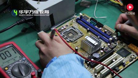 快速排除台式机主板不开机故障的方法(二)