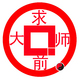 中国求全婚庆市场