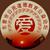 宜通传统文化交流推广中心