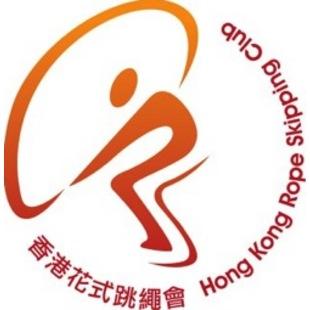 香港花式跳绳会hkrsc