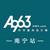 A963中华室内设计网南宁站