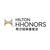 希尔顿荣誉客会HiltonHHonors