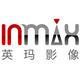 INMAX影像