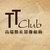 TTclub博锐映画
