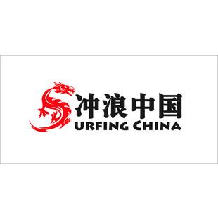 SurfingChina冲浪中国
