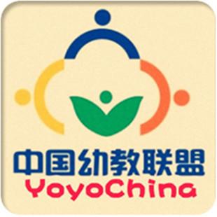 中国幼教联盟