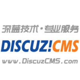 DiscuzCMS_深蓝应用