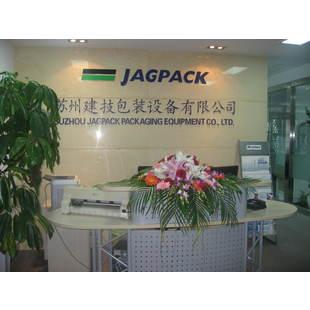 建技包装JAGPACK