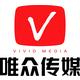 唯众传媒_VividMedia