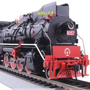 我的音效火车模型