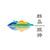 舟山电视群岛旅游频道