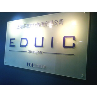 eduic2013