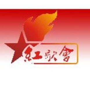 红歌会网TV