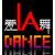 爱LA舞DanceStudio