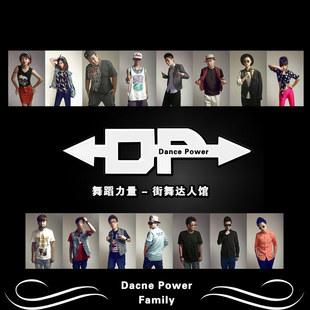 沈阳dancepower