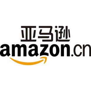 亚马逊-中国