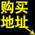 cxx520168@taobao