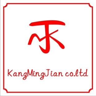 kangmingjian-tools